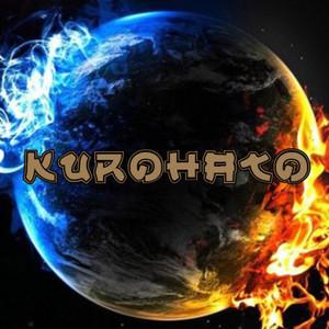 Kurohato profile image 383d6b0736ce0549 300x300