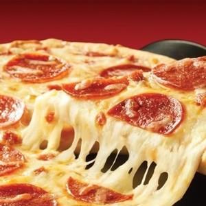LargerPizza