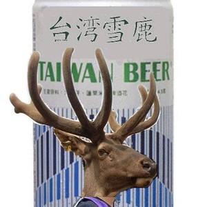 楂鹿 Logo
