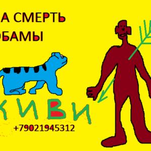 matb_bepcytbi
