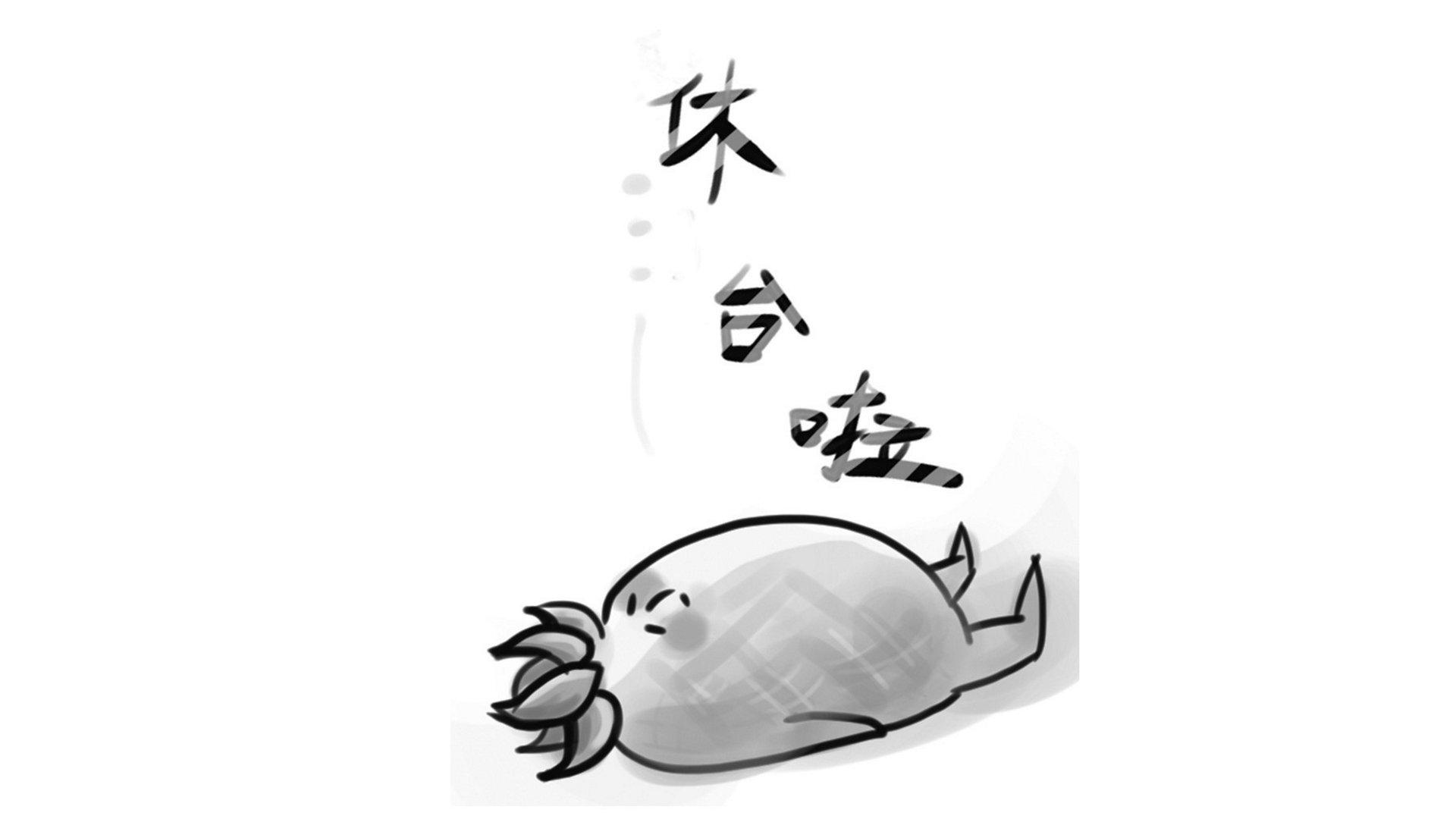 鳳梨 [魔獸三國] (́◕◞౪◟◕‵ )