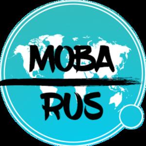 moba_rus