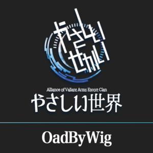 oadbywig - Twitch