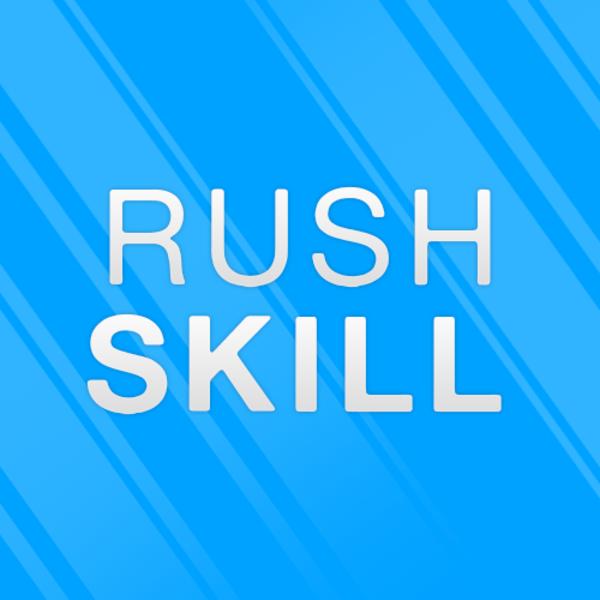RushSkill