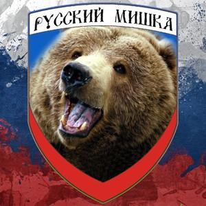 RussianBear2154