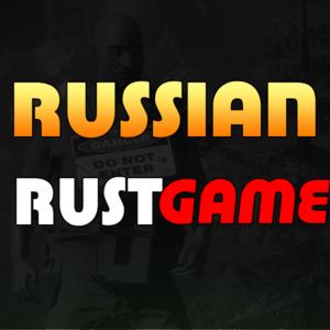 russianrustgame