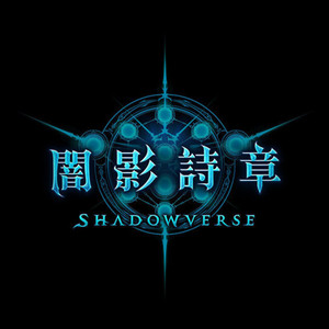 ShadowverseOfficial_tw