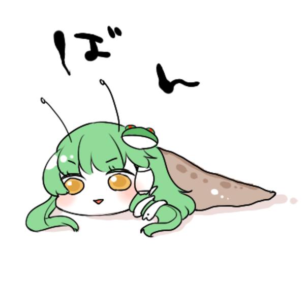 slugthing