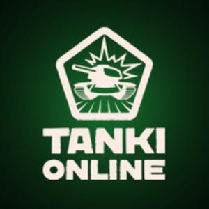 Tankistarladder