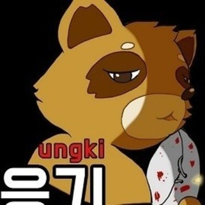 Ungki profile image 61a3e17dadab9b76 300x300