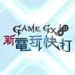 View stats for 新電玩快打官方直播台 (vlgamegx)