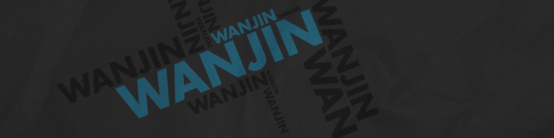 Wanjin