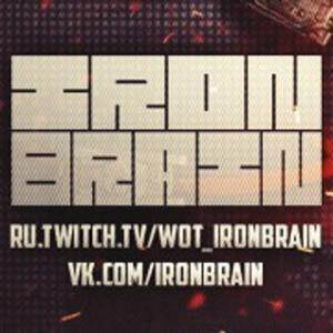 wot_ironbrain