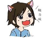 View stats for 幽影 (yoinmeow)