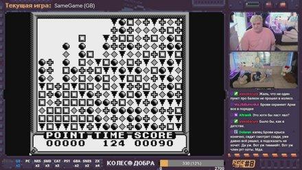 DLC Borderlands 3, Караджан #AD | guit88man