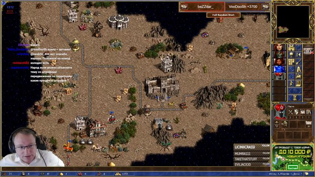 Стрим по Heroes of Might and Magic III: The Shadow of Death