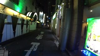 Night in Tokyo :O