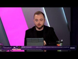 видео: Anti MagE vs Chaos Esports game 1