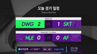 [2019 스무살우리 LCK Spring Split]  DWG vs. SKT - HLE vs. AF