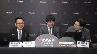 ダイジェスト:マジック:ザ・ギャザリング 日本選手権2018 Day2-2