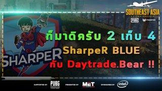 PSC 2019 :  ก็มาดิครับ 2 เก็บ 4 SharpeR BLUE กับ Daytrade.Bear !!