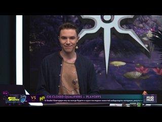 видео: TI9: CIS Closed Qualifiers - Day 3