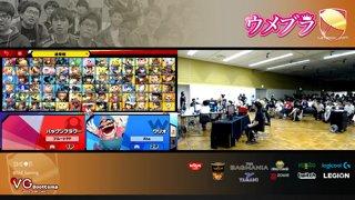 Umebura SP4 SSBU - Brood (PP) Vs. SNB | Abadango (Wario) Smash Ultimate Tournament Grand Finals