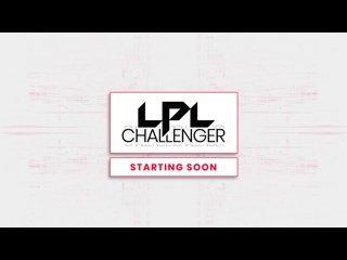 FULL EP: LPL Challenger Round 5 MC Esports vs Fury