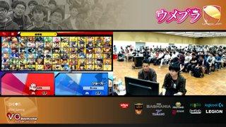 Umebura SP4 SSBU - Ken (Sonic) Vs. Ri-ma (Toon Link) Smash Ultimate Tournament