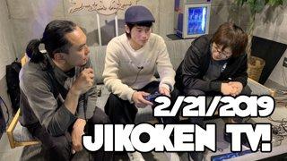 [BeasTV] 2/21/2019 自己顕示欲TV! Jikoken TV!