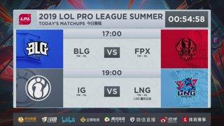 LGD vs. RNG - OMG vs. WE   Week 2 Day 3   LPL Summer Split (2019)