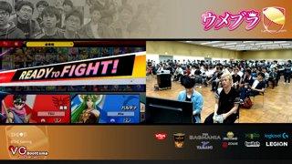 Umebura SP4 SSBU - Abadango (Parutena) Vs. Tsu (Hero, Lucario) Smash Ultimate Tournament Top 24