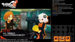 JacobAlbano - Persona Q2 [JP] Session 14 -- Ticket