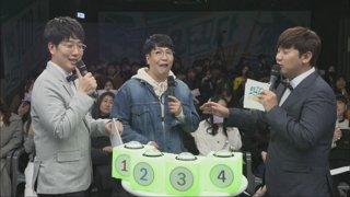 [오진다] 1vs100 퀴즈쇼! 게스트: 김재원, 미라지 MC: 박상현, 정인호