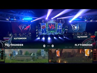 видео: VGJ.Thunder vs FlyToMoon, game 1