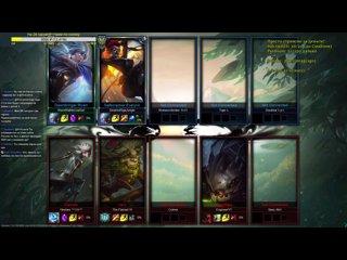 видео: Eve Rox Again