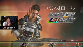 APEXRANK Champion 4kill 801dmg パスファインダーGo_Tsukisima Twitch_shomaru7