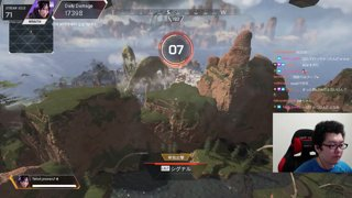 ソロれいす 15kill 2452damage Apex Legends「翔丸」