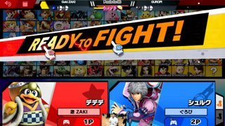 Umebura SP4 SSBU - Geki | ZAKI (Dedede) Vs. GUROPI (Shulk) Smash Ultimate Tournament Pools
