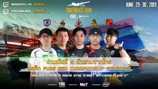 PUBG Southeast Asia Championship Season 2 - Bangkok Day 2