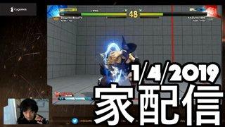[BeasTV] Fire Emblem + SFV