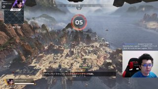 ソロ レイス 15kill 2595damage Apex Legends「翔丸」