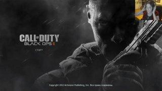 Игромания: Call of Duty: Black Ops II