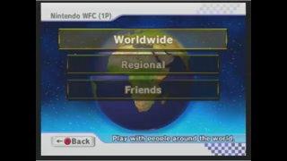 Mario Kart Wii - Dad