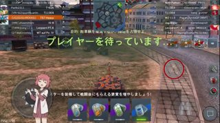 T57H:GUGUREKASU - World of Tanks Blitz - ASIA - UQ(悠久)