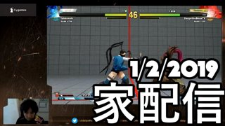[BeasTV] Fire Emblem + SFV Practice