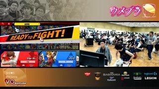 Umebura SP4 SSBU - Zackray (Joker) Vs. Geki | T (Link) Smash Ultimate Tournament Top 24