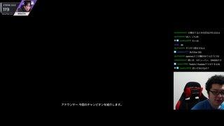 ソロモード レイス 15kill 2952damage Apex Legends「翔丸」