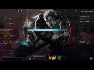 видео: A-z fiora