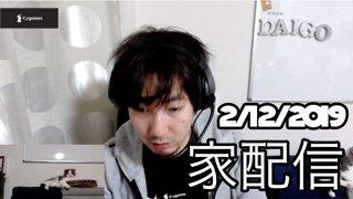 [BeasTV] 2/12/2019 トラキア配信/Fire Emblem